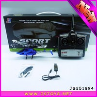 Hot selling rc airwolf helicopter