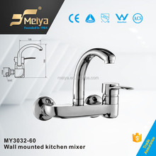 China Factory High-Practical Wall-Mounted Kitchen Mixer, Artistic Brass Washing-up Sink Faucet