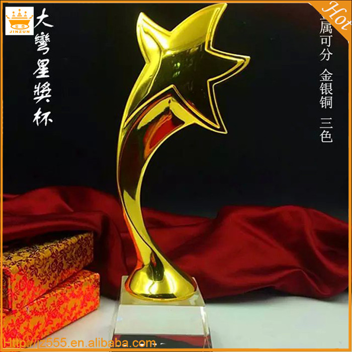 Wholesale star trophy award, crystal metal trophy