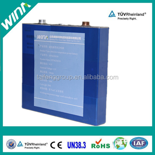 3.2V 100Ah lithium ion car battery for battery charger