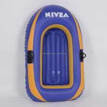 Watering play inflatable beach boat