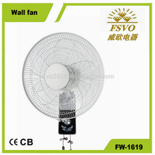 16 inch wall fan FW-1619