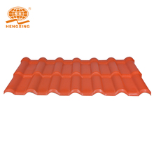 Excellent corrosion resistance Color Lasting German New Plastic Materials Curved Roof Tile