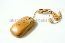 Wired Bamboo Mouse - parts function mouse