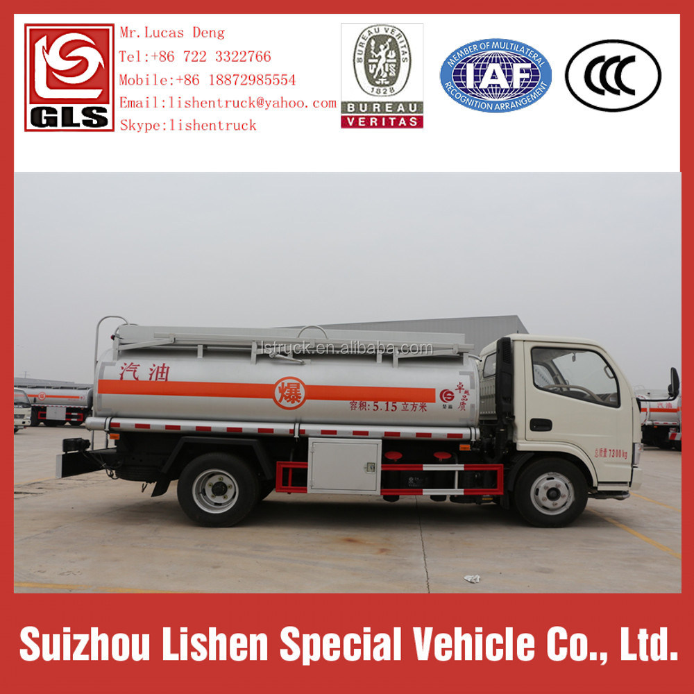 Mobile 5000L Fuel Tanker Bowser 5 CBM Capacity Truck Hydraulic Oil Tank