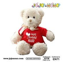 2014 wholesale soft sublimation teddy bear