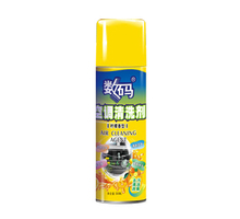 car air conditioner cleaning agent vehicle air conditioning system cleaner with lemon scent