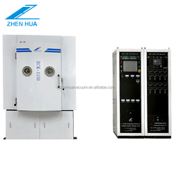 Vertical opening stainless steel chamber surface discoloration effect film pvd plasma coating machine