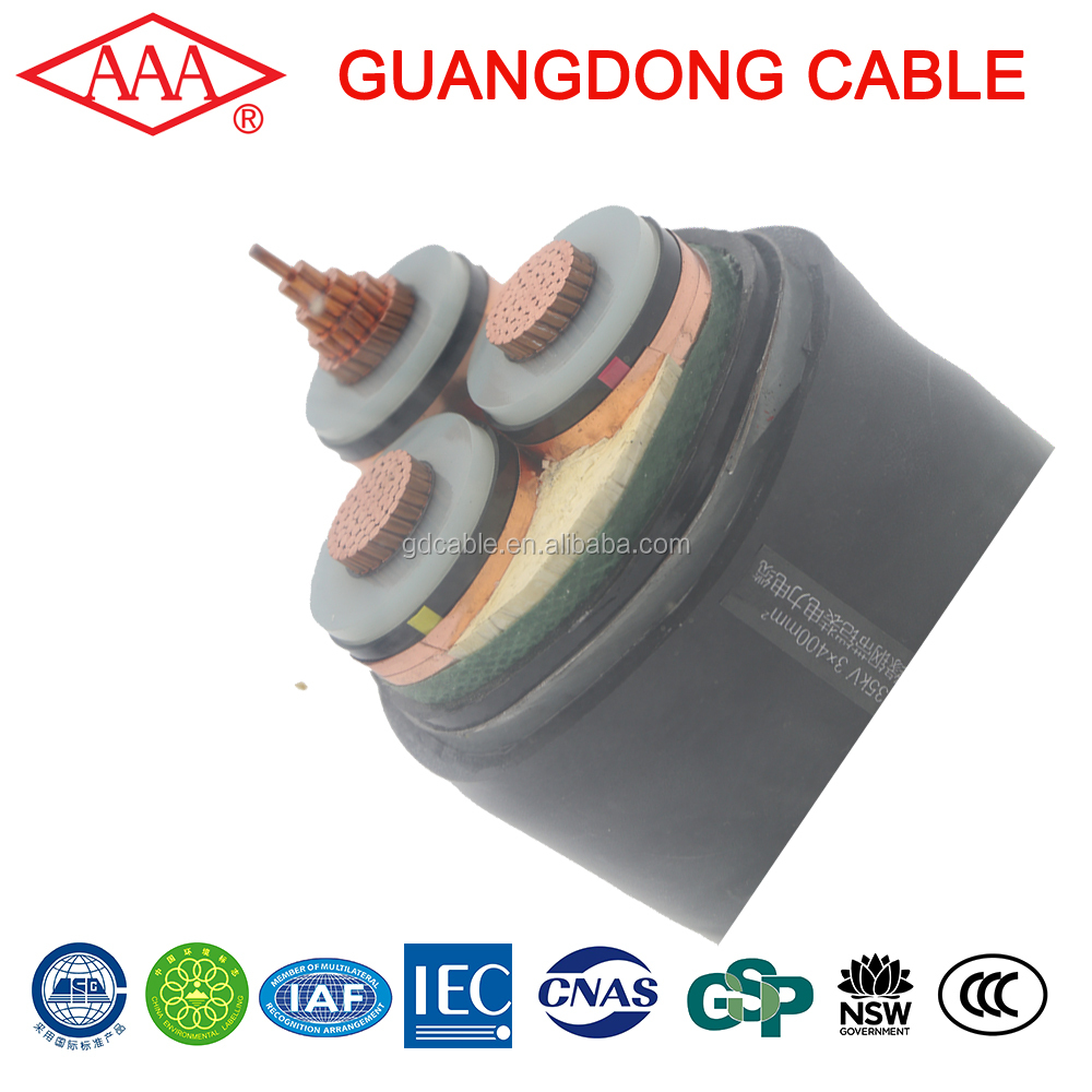 china cable supplier 15kv price high voltage power cable