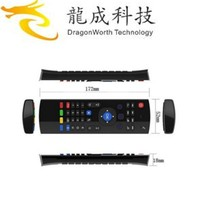 Dragonworth MX3 Keyboard and mouse 2.4G hz Wireless for Android TV Box/M8S/ Q box and Minix x8h plus better than Rii i8 remote
