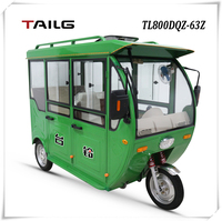 2015 new design passager three wheel tricycle electric trike for sale