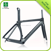 2016 New design HQR03 Carbon track bike frame,cycling frame carbon road bike