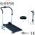 GS-2001B-1 Hot Selling Magnetic Flat Exercise Walker for Home Use