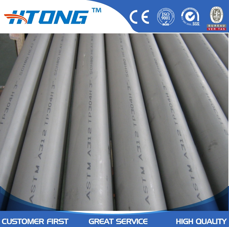 18 inch welded 301 stainless steel tube pipe
