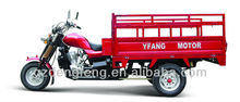 New Products 150CC&200CC MOTOR KV200ZH-C Factory direct sales Three wheel motorcyle