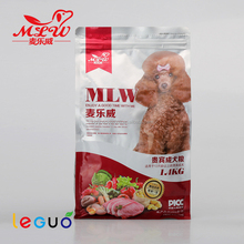 HOT Resealable Bottom Gusset Plastic Pet Dog Food Packaging Bag 500g 1kg 5kg 10kg