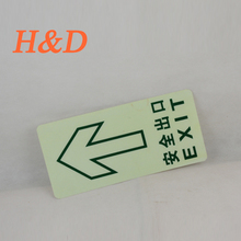 H&D China suppliers Safety Emergency Luminous Exit Sign Customed