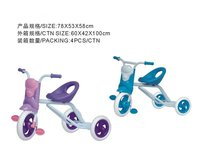 Baby small pedal tricycle
