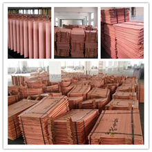copper cathode 99.99% with non lme copper cathode high specification best price copper cathode