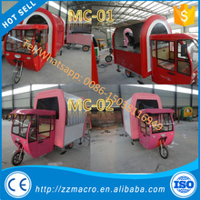 Popular Food/ Snack Business Electric Fast Food Car/ shanghai mobile food cart