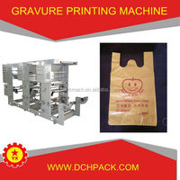 small gravure printing machine for plastic film