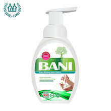 Natural Moisturising Liquid Hand Wash Antibacterial Hand Sanitizer