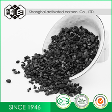 Festival Feedback Coal Based Activated Carbon For Sale