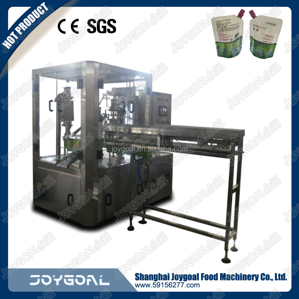 Joygoal - Shanghai factory automatic tea pouch packaging machine