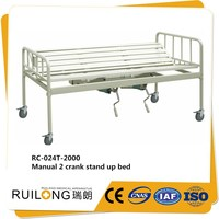 RC-024T-2000 Ruilang Folding Medical Turn-over Bed