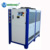 Plastic Chiller Unit Plastic Injectie Cooling Water Chiller