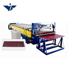 Factory supplying color coated metal roofing sheet profiling corrugated making machine