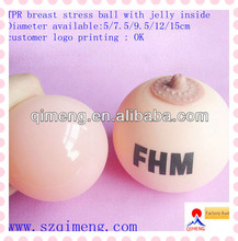 stress breast toys squeezing soft toys tpr