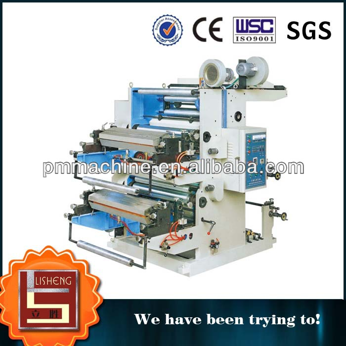 Machine to print film Double-color Flexography Printing Machine