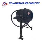TW140 china concrete mixer machine price