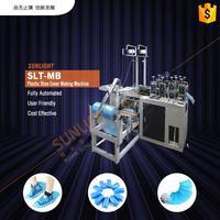 SLT-MB Disposable Plastic Medical Shoe Cover Making Machine