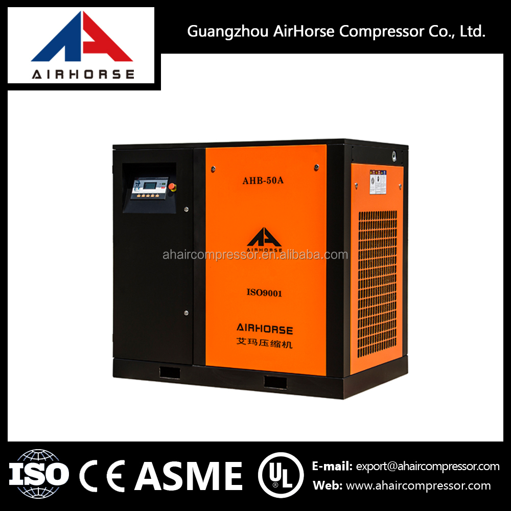 Industrial Promotional Price PLC Control Screw Air Cond Compressor