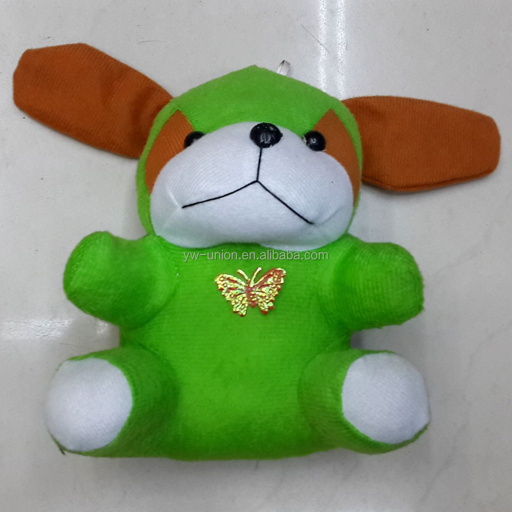 green frog dog toy / plush german shepherd dog
