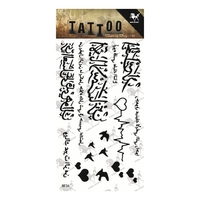 RF36 King Horse Lady style tattoo sticker golden temporary tattoos
