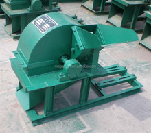 Factory Price wood log branch shredder/wood crusher for sale