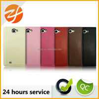 credit card leather case for Samsung galaxy note 2,for samsung galaxy note 2 case