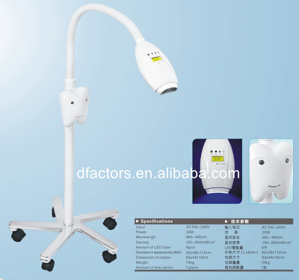 High Quality Dental Teeth Whitening Machine System Lamp Bleaching Accelerator LED Power Arm Holder Teeth Bleaching Machine