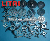 meat grinder plates and knives/blades