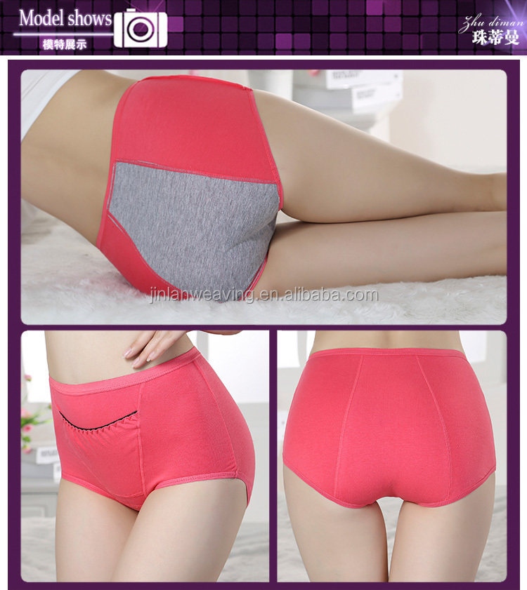Special design with pocket for tummy warm when women Period time Cotton menstrual Panty Wholesale women underwear