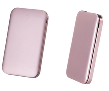 vibration switch elegant 5000 mah laptop power bank