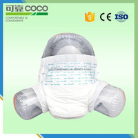 Value Adult Incontinence Diaper Import From China For Old Women And Man In Hospital and Nursing