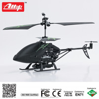 YD-118c High Quality hot sell infrared 3ch rc helicopter aluminum case