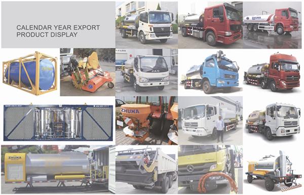 5 ton small asphalt sprayer truck Asphalt Distributor for sale