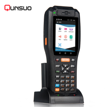 Rugged android handheld portable wireless data terminal with NFC reader