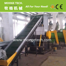 Waste plastic pet bottle crusher machine