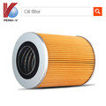 P550021 Loader Crane Bus Truck Engine Oil Filter